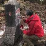 賈忠偉觀點:王毅勘察中緬邊界,看滇緬孤軍的血淚歷史