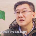 中國最高法院卷宗離奇失竊案》 爆料人崔永元「被消失」多時現身致歉:堅決擁護中央調查結果