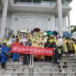200人健行淨山 支持平溪觀光永續發展