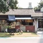 在老房子吃蛋糕超有氣氛!日式木造老宅甜點店「金錦町」台北登場,踏進去簡直一秒到日本