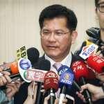 盧秀燕撤清泉崗機場門戶計畫 林佳龍嘆:台中人莫大損失