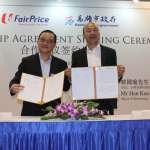 韓國瑜赴星拓銷農產 與FairPrice簽訂長期合約