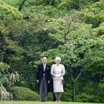 日本「太上天皇」的英文怎麼說?宮內廳定調:His Majesty the Emperor Emeritus