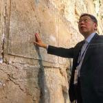 「實在太痛了!」參觀猶太人大屠殺紀念館有感 柯文哲重申「轉型正義三步驟」