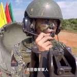 觀點投書:談國軍轉型應與社會結合之謬論