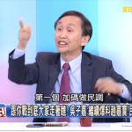 吳子嘉因趕通告未申訴先離席 開除黨籍案綠中評會下回再議