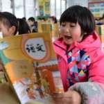 不再提「王侯將相寧有種乎」?中國語文教材刪陳勝吳廣起義,出於學術考量還是想維穩?