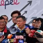 韓國瑜沒鬆口不選總統 柯文哲:若選也是被拱的,該怎麼辦就怎麼辦