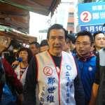 蔡英文盼與日本「安保對話」抗中國 馬英九:兩岸和平最重要