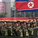 一窺北韓核武心臟的奧秘:寧邊基地為何成為川金協議絆腳石