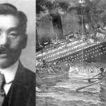 鐵達尼號唯一日本倖存者,回國竟被痛罵懦夫、國恥!死後日記揭「真相」讓世人都沉默
