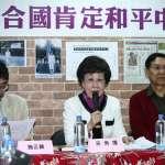 呂秀蓮推大選併和平中立公投  5日向中選會遞案