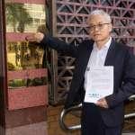 網紅菜農控賤賣公糧給中國 農糧署按鈴提告