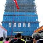 三峽國光段社宅年底完工 落實居住正義照顧弱勢族群