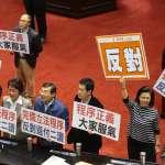 吳典蓉專欄:國民黨應該感謝這7位立委
