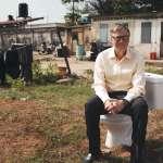 曾改變40億人文明生活的比爾蓋茲,現要改變29億人的馬桶問題,比爾蓋茲妻子:他滿腦子都是大便