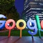 「谷歌中國版」真的胎死腹中?美媒踢爆:「蜻蜓」陰魂仍在,轉世「茅台」、「龍飛」