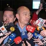 「罷免韓國瑜」綁2020大選?綠委劉世芳點出「這漏洞」提醒中選會