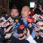演很大?網友譏新加坡高雄蔬果專區被下架 韓國瑜回應了
