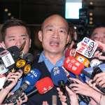 重磅專訪》「我以豁達態度面對」朱立倫:黨若決定,就大方徵召韓國瑜