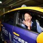 「每月一宿」第4站》韓國瑜夜宿小黃運將家 聽計程車司機甘苦談