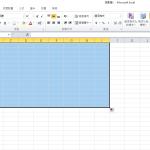 手機拍張照就能把「紙本表格」瞬間轉成Excel電子檔!微軟這新功能太強大、真的必學啊!