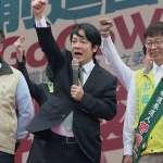 2020總統大選》賴清德將登記初選 子弟兵林俊憲:說事先完全不知情「是騙人的」