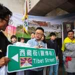 西藏抗暴將屆60周年 陸委會籲中國:寬容善待藏人,尊重多元意見與文化