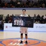籃球》達成生涯5000分卻輸球 呂政儒:有點美中不足