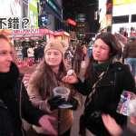 外國人都為了「它」暴走在紐約街頭!無處安放的榴槤魅力,連外國人都無法招架!【影音】