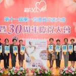 護病比調降、護理師專業證照任用 護理公會全聯會30周年慶革新有成