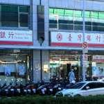 台銀:華映重整案要顧及華映4000多名員工,並避免影響母公司大同