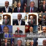「我們期待有一天,全世界都承認台灣是獨立國家」《台灣關係法》40周年 美國會議員跨黨派發聲挺台