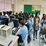中市中小學資訊網路應用競賽 1225名學生參賽