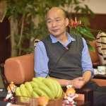 挺韓國瑜 商總認購高雄100公噸香蕉