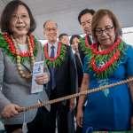 過境美國與否引關注!馬紹爾女總統倡婦權 蔡英文將在婦女領袖會議致詞