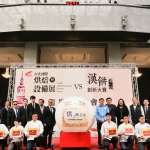 台北國際烘焙暨設備展15日登場 規模再創新高
