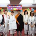 台北市議會西藏連線成立 14位跨黨派議員入列
