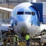 從每周8600個航班跌落至零:空難之謎未解,美國終於宣布停飛波音737 MAX客機