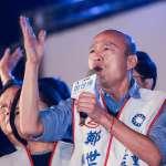 韓國瑜北漂三重 「鄭世維爸爸在加護病房,這兩天可能拔管」