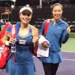 網球》詹家姊妹遭捷克組合逆轉 無緣晉級印地安泉女雙決賽