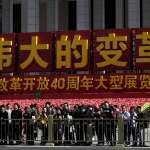 觀點投書:台灣夢與中國夢的較勁