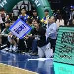 籃球》看子弟兵陳定杰執教 田本玉:他是我的驕傲
