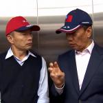 風評:韓國瑜成了國民黨的嗎啡,只能止痛不能治病
