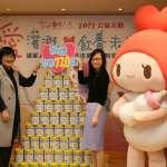 協會月捐新北60罐奶粉 助弱勢家庭嬰幼兒