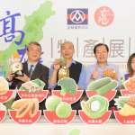 「芭樂價跌」!農糧署批韓國瑜:過去產銷失衡高雄自行就可解決,現在還要中央幫忙