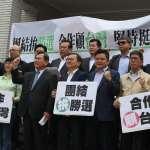 觀點投書:台灣民主倒退!誰該負責?