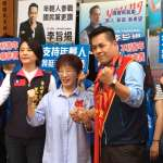 「不要眾星拱月後黃袍加身!」洪秀柱:希望韓國瑜公平參加總統初選