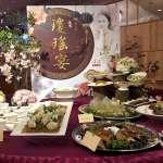 高雄飯店推瓊瑤宴及瓊瑤房 以作品書名入菜