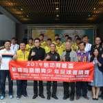 第一屆信功阿猴盃青少年足球邀請賽 屏東熱血開踢